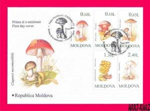 MOLDOVA 1996 Nature Flora Edible Mushrooms Fungi Mi190-194 FDC