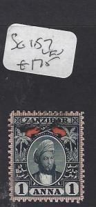 ZANZIBAR  (PP2510B)   YOUNG   SULTAN   1 A  SG 157     VFU