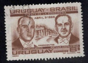 Uruguay Scott 757 Used  stamp
