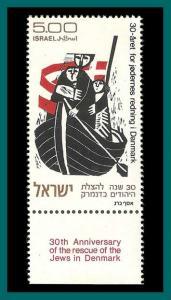 Israel 1973 Danish Jews, MNH  529,SG567