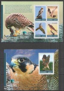 UG011 2014 UGANDA BIRDS OF PREY FALCONS BIRD WATCHING FAUNA #3250-3+BL457 MNH