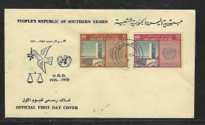 PEOPLES REP OF S YEMEN  (PP0709B) 1970 UN ON CACHETED FDC