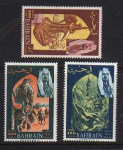 Bahrain #149 - #151 VF Mint Set