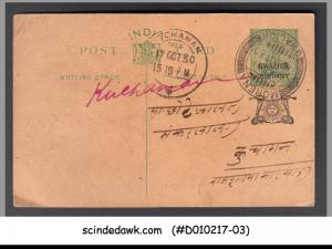 GWALIOR STATE - 1930 1/2a KGV POSTCARD - USED BRITISH INDIAN STATE