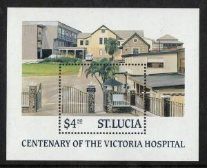 St Lucia Victoria Hospital S/Sheet (Scott #896) MNH