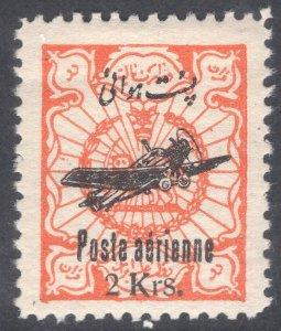 IRAN SCOTT C28A