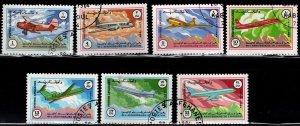 Afghanistan 1984 SC# 1090-1096 (1)