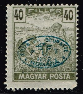 HUNGARY STAMP Debrecen 1919  MAGYAR POSTA 40C OLIVE GREEN MH/OG  $150