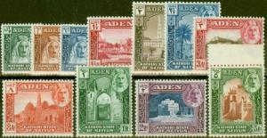 Aden Seiyen 1942 set of 11 SG1-11 V.F Very Lightly Mtd Mint (5R MNH)