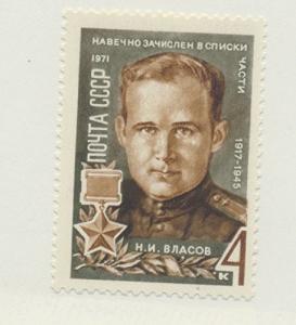 Russia Scott #3846, Lt. Col. Nikolai Vlasov, Soviet Union Hero Issue From 197...