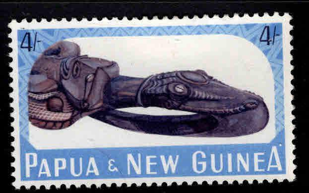 Papua New Guinea, PNG  Scott 202 MH* wood carving stamp