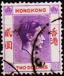Hong Kong. 1938 $2 S.G.158 Fine Used