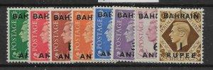 BAHRAIN SG51/8 1948 OVPT SET TO 1r ON 1/= MTD MINT