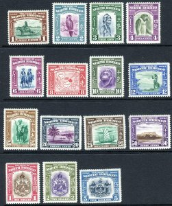 NORTH BORNEO-1939  A mounted mint set to $5 (top 3 values UMM) Sg 303-317