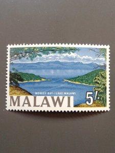 Malawi 26 VF MNH. Scott $ 6.00