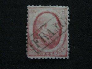 Netherlands #5 Used WDWPhilatelic (H5K7)