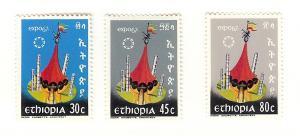 Ethiopia, 470-72, Expo 1967 - Montreal, Singles, MNH
