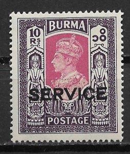 1946 Burma O42 king George VI 10r Official MH