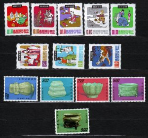 J23077 JLstamps 2 dif 1970,2 taiwan china sets mh/mhr #1666-73,1864-68 mhr