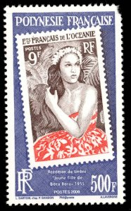 French Polynesia Scott 1014 Mint never hinged with rounded corner.