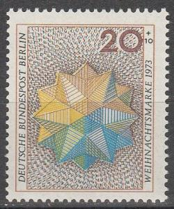 Germany #9NB105   MNH (S6803)