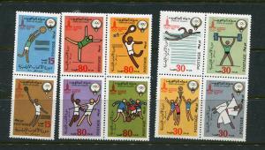 Kuwait #821a,825a,829a MNH (Box2)