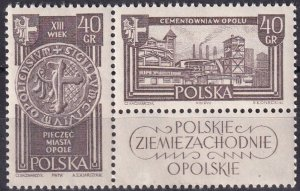 Poland #995a  MNH   (K2294)