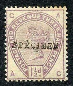 SG188s 1 1/2d Lilac SPECIMEN M/M Cat 85