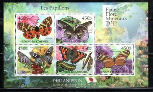 UNION DES COMORES COMORO ISLANDS  BUTTERFLIES SOUVENIR SHEET  LOT HS18