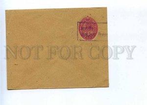 196221 INDIA TRAVANCORE Vintage stamped cover