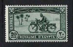 EGYPT E1 MOG I661