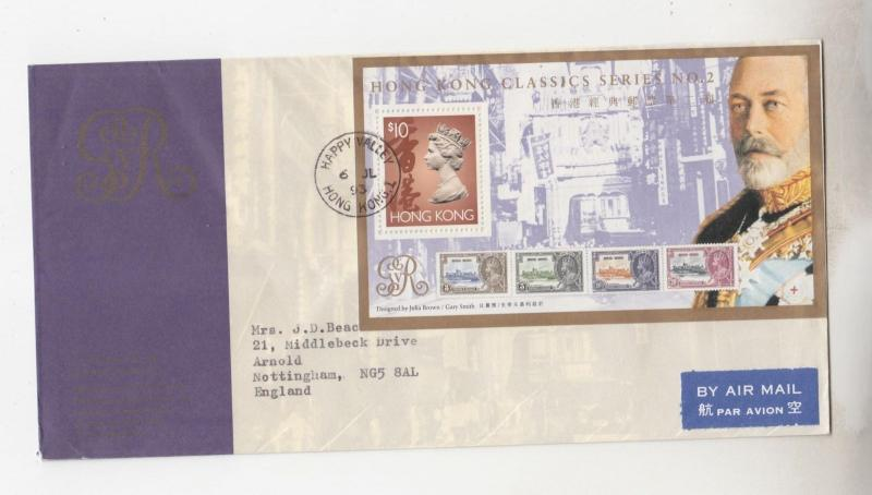 HONG KONG,1993 Classic Series No. 2 $ 10.00 Souvenir Sheet, fdc. to GB.