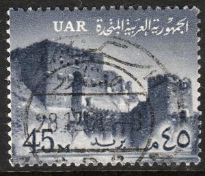 EGYPT 485, SLADIN'S CITADEL 45MILLS. USED. F-VF. (406)