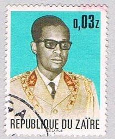 Zaire 775 Used Mobutu 1972 (BP38618)