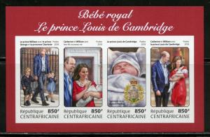 CENTRAL AFRICA 2018 BIRTH OF THE ROYAL BABY PRINCE LOUIS IMPERFORATE  SHEET  NH