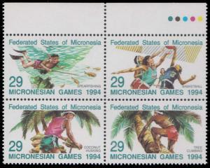 Micronesia Scott 192 Mint never hinged.