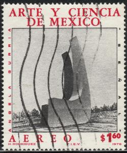 MEXICO C531, Art and Science (Series 6) USED. F-VF. (692)