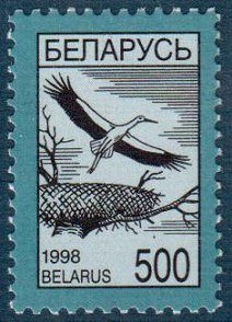 1998    Belarus    278    The fourth standard release.