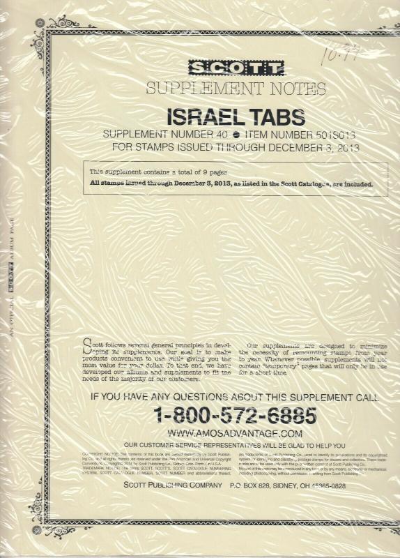Scott Israel Tabs Supplement #40 Stamps Through 2013