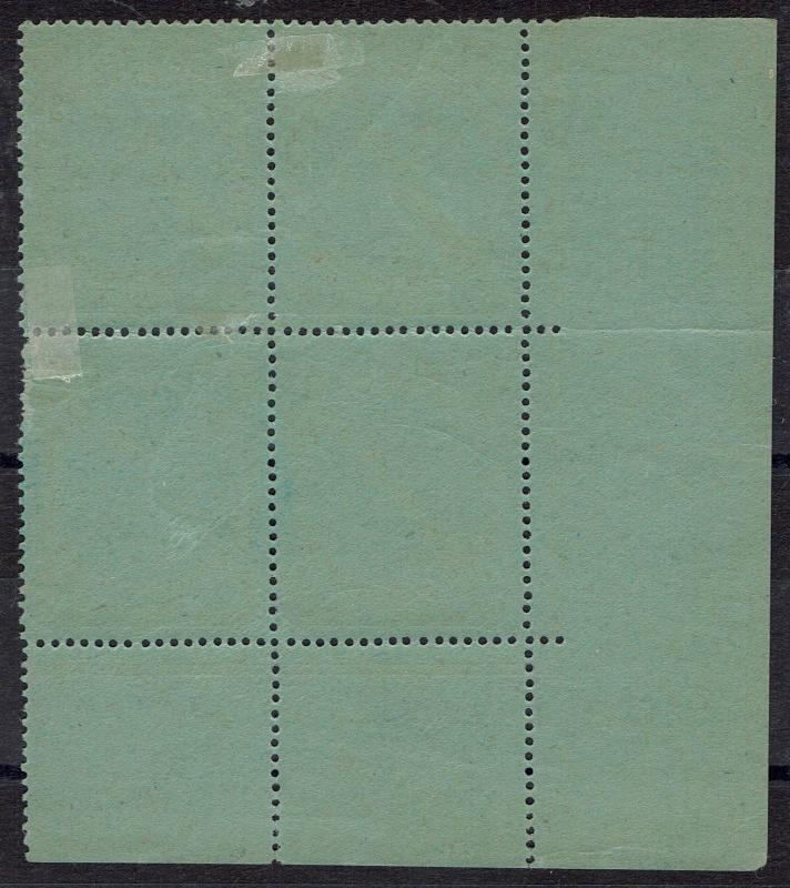 RHODESIA 1896 - 97 ARMS SPECIMEN 3/- BLOCK