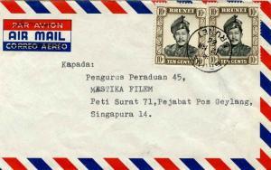Brunei 10c Sultan Omar (2) 1966 Brunei, Brunei Airmail to Singapore.  Bit red...