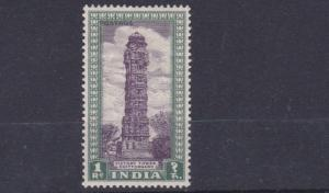 INDIA  1949 S G 320   1R  VIOLET & GREEN  MH CAT £45  HAS CREASE