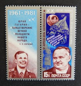 1961-1981, Space, Pair, MNH, ** (R-182)