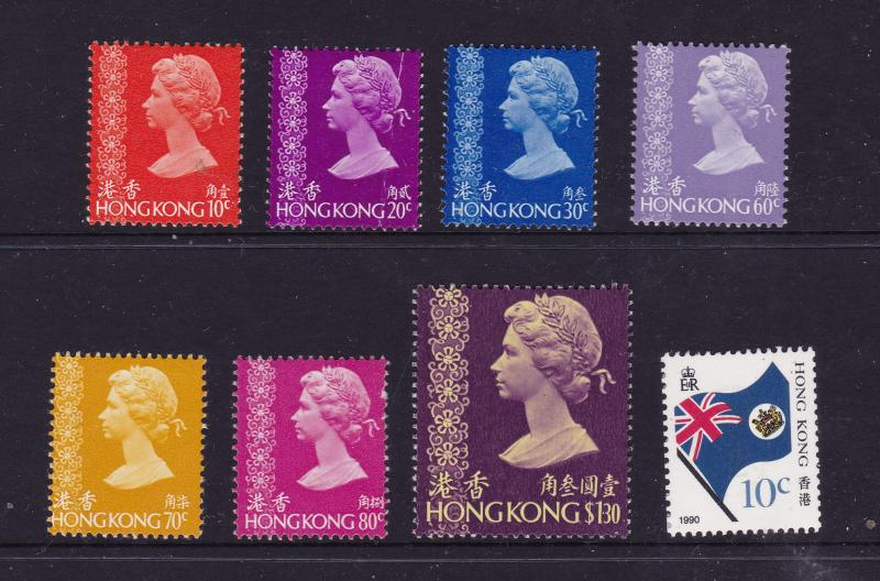 Hong Kong a small MNH lot from the 1973 deff set
