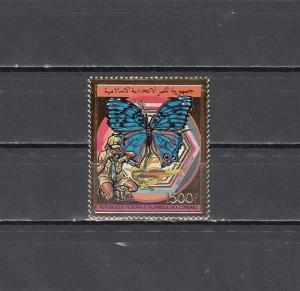 Comoros Is., Scott cat. 692. Boy Scout with Butterfly, Gold Foil issue. issue.