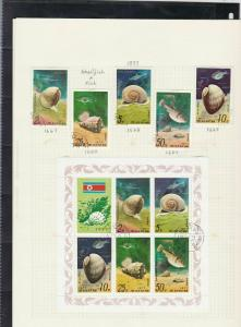 south korea stamps page ref 16939