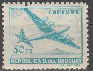 Uruguay #C154 MNH F-VF  (V1067)