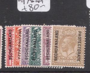 Bechuanaland SG 92-5, 97-8 MOG (9dlx)