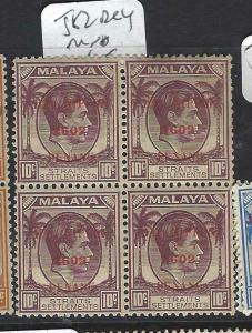 MALAYA JAPANESE OCCUPATION PENANG  (P0905B)  DN 10C  SG J82 BL OF 4    MNH