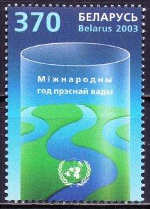 Belarus. 2003. 483. Year of fresh water. MNH.